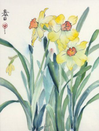 Yellow Daffodils No. 2, Giclee Print of Chinese Brush Painting, 10 X 13 Inches