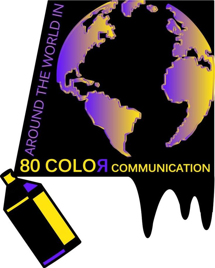 80. Color Logo - K. E.