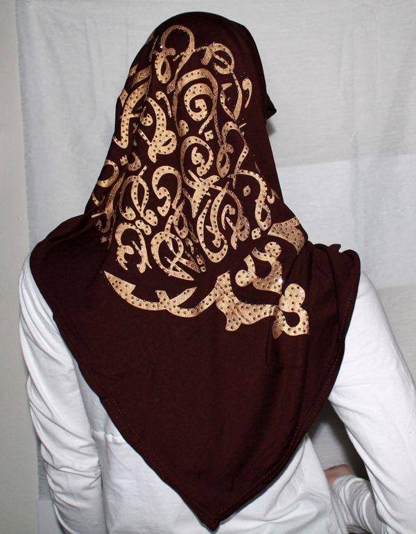 Random Letters No Words Brown Jersey Arabic Letter