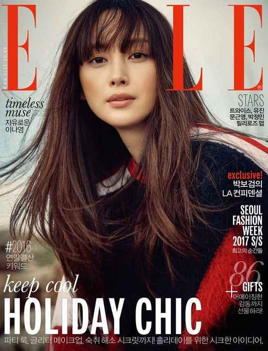 Lee Na Young Elle Korea December 2016 Cover