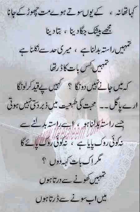 main ab sonay say data hoon urdu pinterest abs