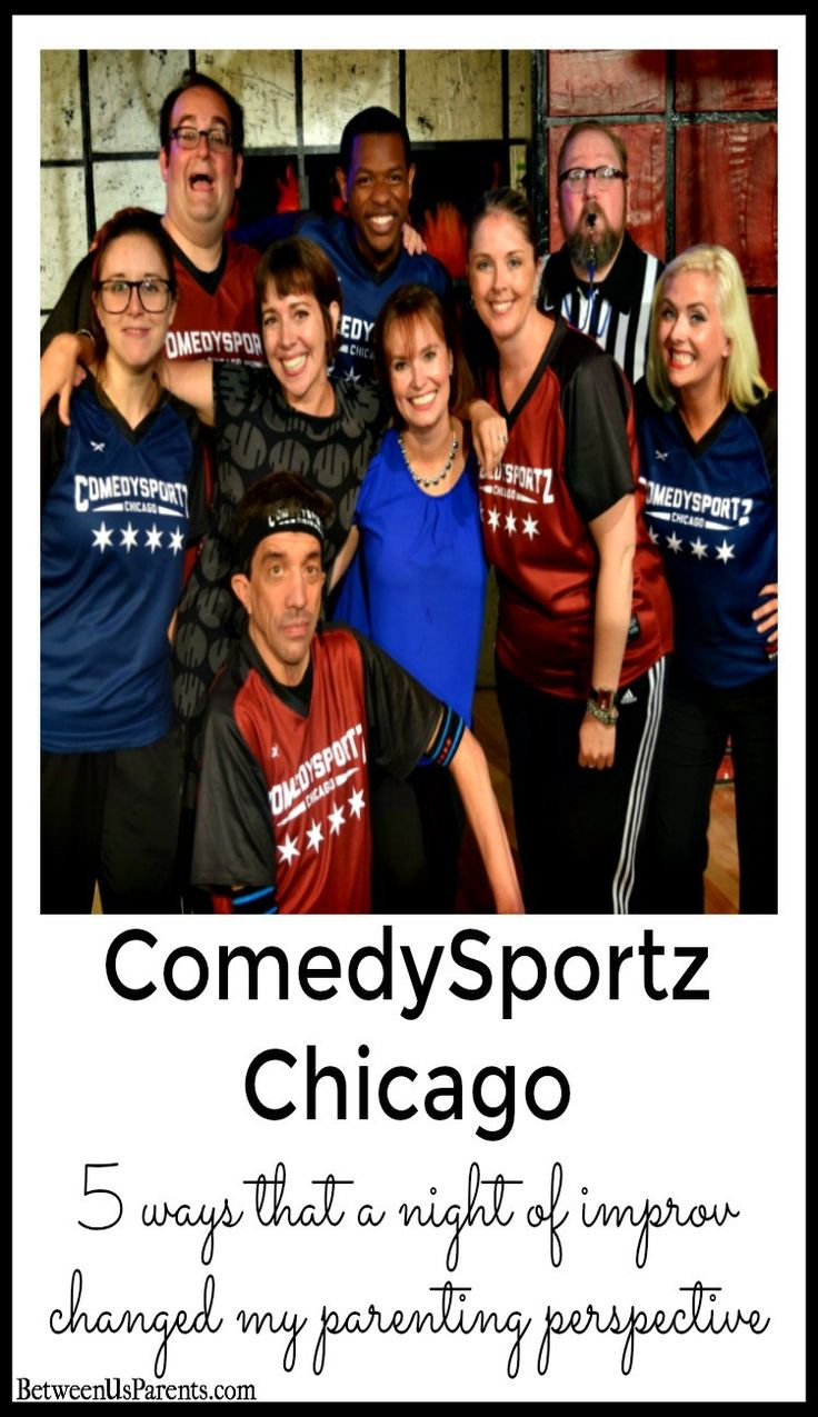 ComedySportz Chicago turns 30: How a night of improv impacted my parenting perspective - Between Us Parents
