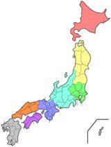 Japan - Wiki, wonderful read.   I live in the green zone, Kanagawa.
