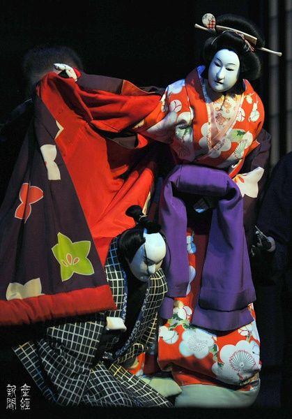 Japanese Puppets Bunraku | Traditional Japanese puppet theater, Bunraku 文楽 | Ningyo and ...