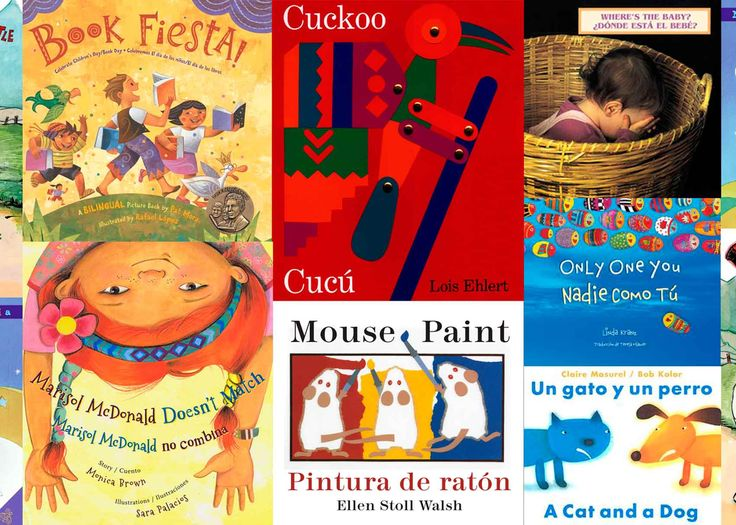 Bilingual picture books offer children the opportunity to develop a second language and expand their cultural awareness. Here are ten Spanish/English gems.