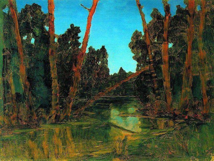 Лесное болото. 1898-1908. Куинджи Архип Иванович