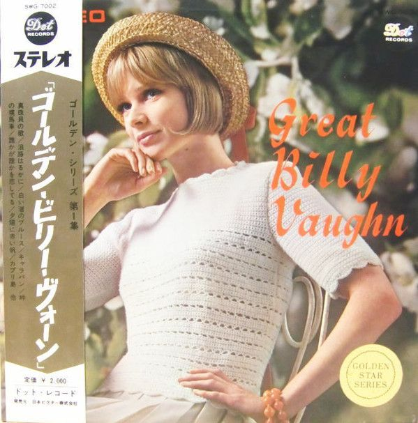 Billy Vaughn And His Orchestra - Great Billy Vaughn (Vinyl, Album) at Discogs