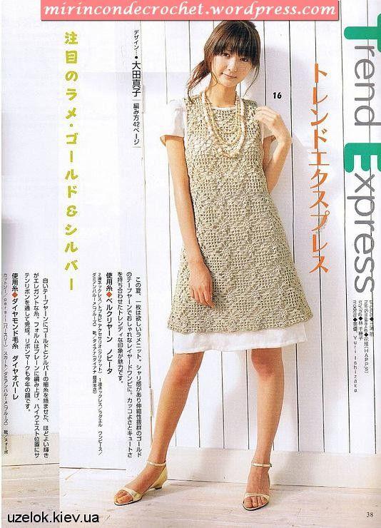 Pretty little crochet shift dress/tunic..x