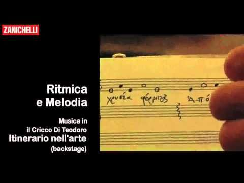 (19) Musica e melodia. Come si ricostruisce e si esegue la musica antica greca? - YouTube
