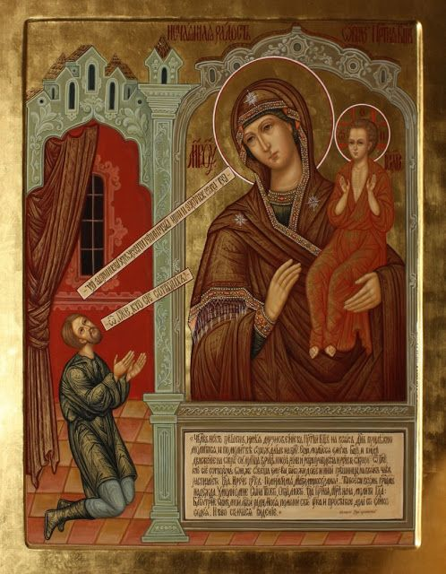 """The Icon Of The Mother Of God """"The Unexpected Joy""""  READ MORE: catalogueofstelisabethconvent.blogspot.com.by/2016/12/the-icon-of-mother-of-god-unexpected-joy.html #CatalogOfGoodDeeds #CatalogOfStElisabethConvent #Christian #Christianity #workshop #ourworkshops #StElisabethConventWorkshop #monastery  #orthodox #orthodoxy #church #orthodoxchurch"""