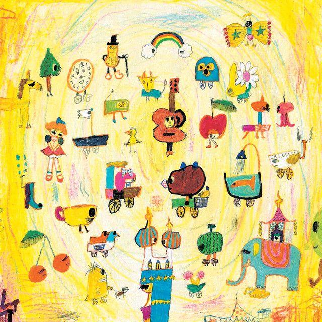 涙 a song by naotaro moriyama on spotify painting box art art