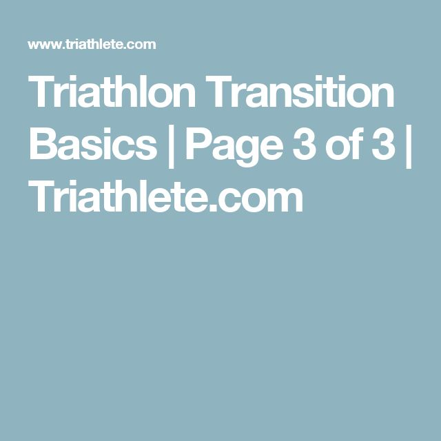 Triathlon Transition Basics | Page 3 of 3 | Triathlete.com