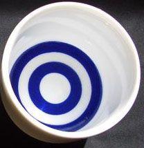 蛇の目本きき猪口 Japanese sake tasting cup