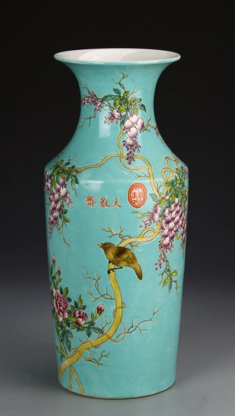 China, Famille Rose Vase, with a bright turquoise base color, decorated with expertly rendered fruit, bird, and floral motifs, with Chang Chin Ying Qin Mark. Height 15 3/4 in.