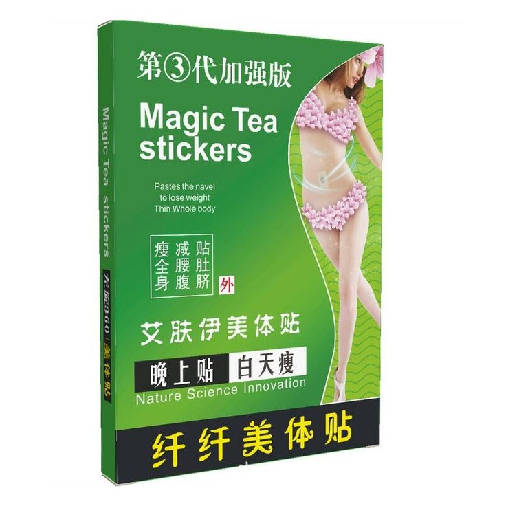20pcs/lot Slimming Patch Chinese medicine paste navel fat burning lose weight Magic Tea Stickers