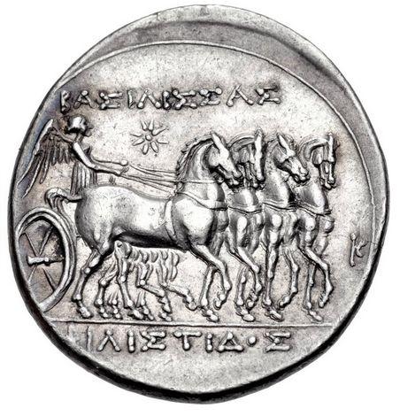 Tetradrachm of Philistis, wife of Hieron II, Syracuse, Sicily, struck c. 218/7-214 BC