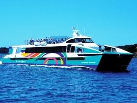Funky cruising Boat of fun