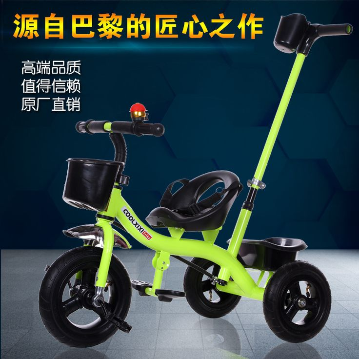 Children's tricycle baby bicycle 1-3-5 year old trolley baby baby child toy bicycle