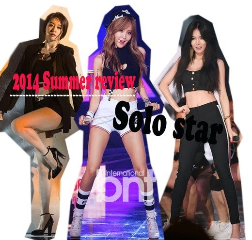 Beauty Tips Of Solo Female Artists Who Heated Up The Summer Of 2014