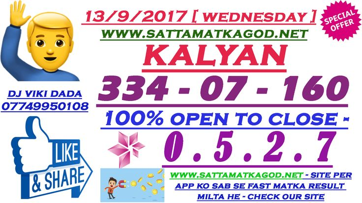 satta matka satta matka guessing satta matka guessing chart satta matka lucky number satta matka parivar satta batta golden matka satta matka madhur satta matka king satta king forum 1126874 aaj ka lucky number gali ka satta king 2014 satta king chart satta ka number satta king chart 2015 satta king ratan khatri sattamatka result satta matka result sattamatka world satta matka king satta matka wapka satta matka no 1 sattamatka center satta matka net