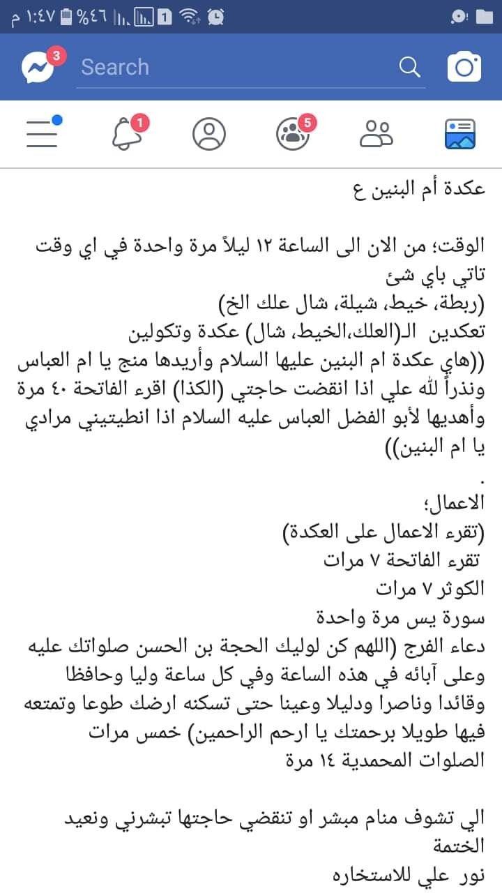 Pin By Ali Sahib On Body Skin Care Body Skin Care Body Skin Arabic Quotes