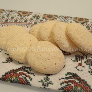 Кокосовое печенье — Кулинарный дневник лентяя