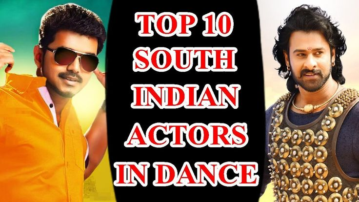 Top 10 South Indian Actors In Dance | Tamil Cinema News | Kollywood NewsTop 10 south indian actors in dance | top 10 best dancer in south indian cinema | top 10 best dancer In indian cinema | top 10 list | top 5 list | top... Check more at http://tamil.swengen.com/top-10-south-indian-actors-in-dance-tamil-cinema-news-kollywood-news/