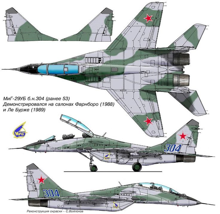 Image result for Mikoyan MiG-35 digital art