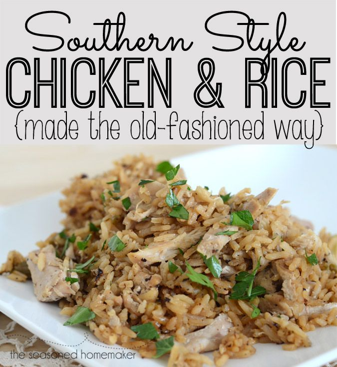 Foodies rejoice! I'm sharing The Best Chicken and Rice Recipe. This is my Mama's Chicken and Rice {which she learned from her Mama, who learned from her Mama} made the old-fashioned way. It takes longer to make, but I promise you it is worth the time because it is full of flavor that only comes from slow cooking. And it's gluten-free. chicken recipes | gluten-free #seasonedhome