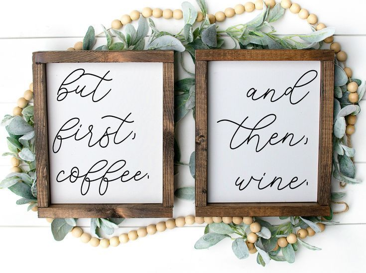 But First Coffee And Then Wine Coffee Bar Sign Coffee Sign But First Coffee Wine Bar Sign Coffee And Wine Wood Coffee Sign Kitchen Decor Etsy Listings Wine Bar Sign Coffee Bar Signs Wine Decor Kitchen