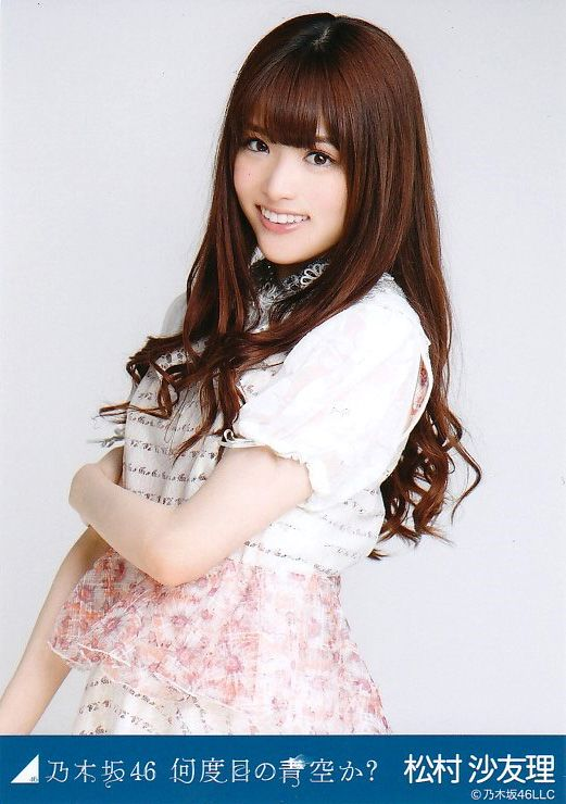 松村沙友理 — yic17:   Matsumura Sayuri- Nandome no Aozora ka?...