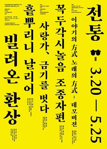 hyehwadong20142