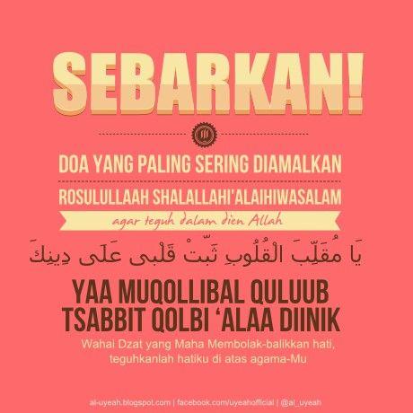 """Bismillah. Taukah soal doa apa yang paling sering Rosulullaah Shalallahu'alaihi wa sallam amalkan mamen? Do'a yang paling sering Nabi shallallahu 'alaihi wa sallam panjatkan adalah, يَا مُقَلِّبَ الْقُلُوبِ ثَبِّتْ قَلْبِى عَلَى دِينِكَ """"Ya muqollibal qulub tsabbit qolbi 'alaa diinik (Wahai Dzat yang Maha Membolak-balikkan hati, teguhkanlah hatiku di atas agama-Mu)."""" Ummu Salamah pernah menanyakan kepada Rasulullah shallallahu 'alaihi wa sallam, kenapa do'a tersebut yang sering beliau baca…"""