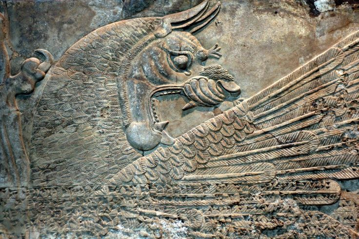 Sumerian carving of what appears to be a griffin.