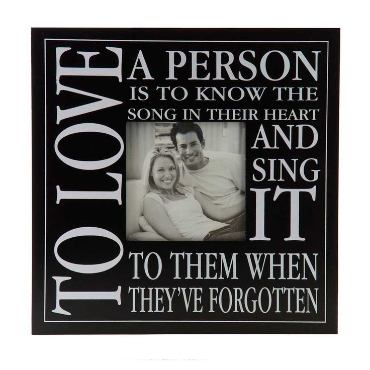 """Black and white, graphic frame with wrapping verse that reads, """"To love a person is to know the song in their heart and sing it to them when they've forgotten""""."""