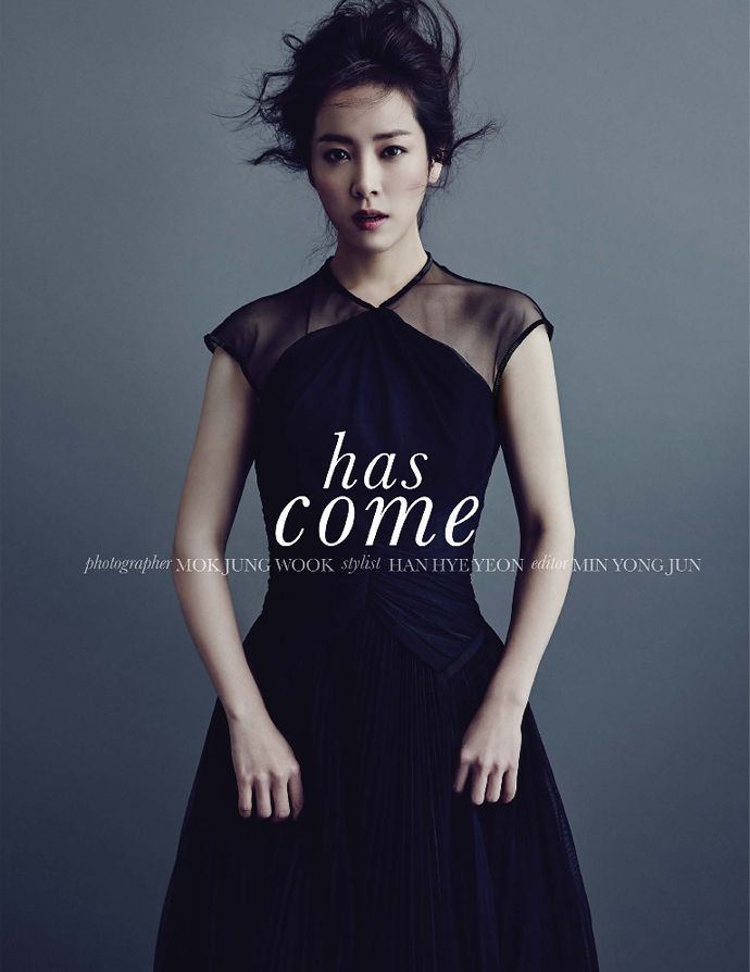 Han Ji Min - Elle Magazine January Issue '14