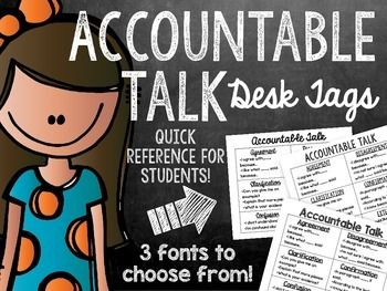 Want your students to use accountable talk successfully and often?? Print, cut, laminate, and display these mini posters for students to reference all year long! I place these on my students desks, but these can also be used as bookmarks or placed inside interactive notebooks!