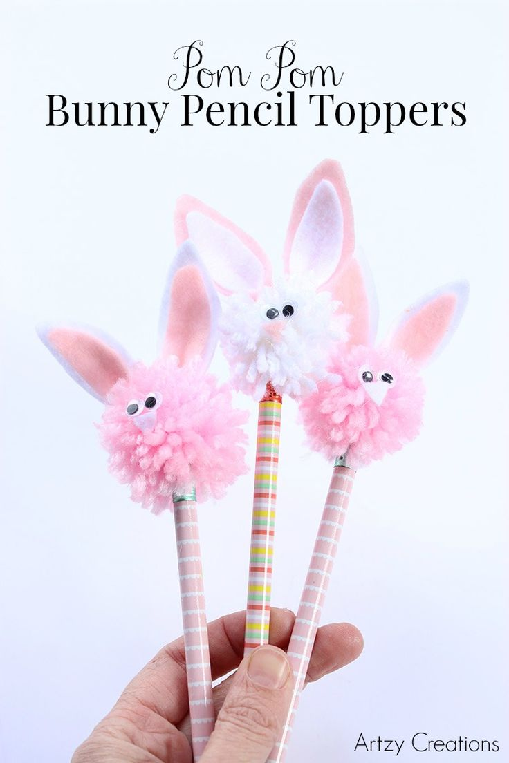 Here's a quick and fun tutorial to make these adorable Bunny Pom Pom Pencil Toppers.  Quick and easy gifts to give for Easter and for the classroom.
