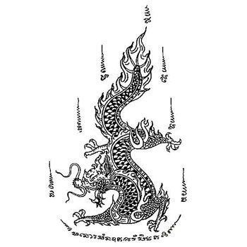 Yant Mangkorn Bung Pai: Mangkorn means dragon and in this Yant the dragon is spelled to protect the wearers from all dangers and bad lucks.