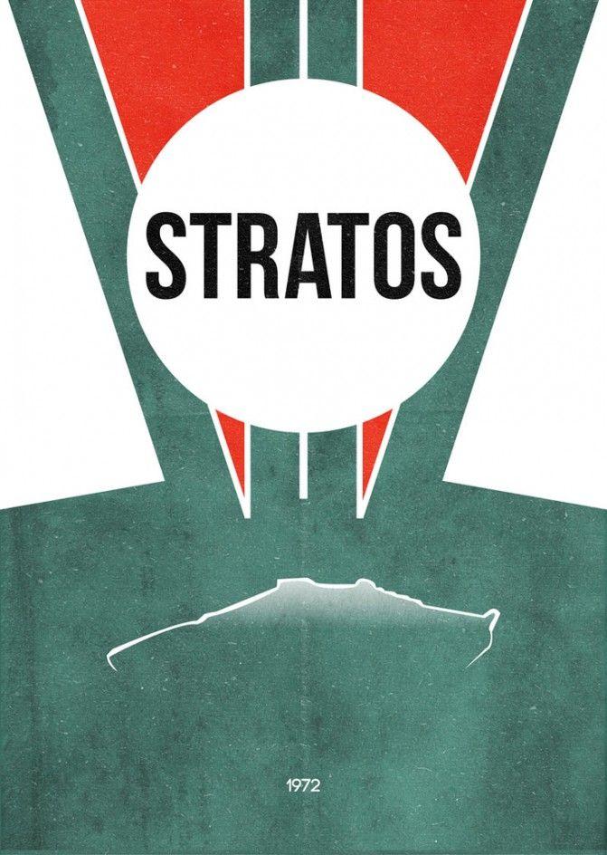 lancia Stratos 1972