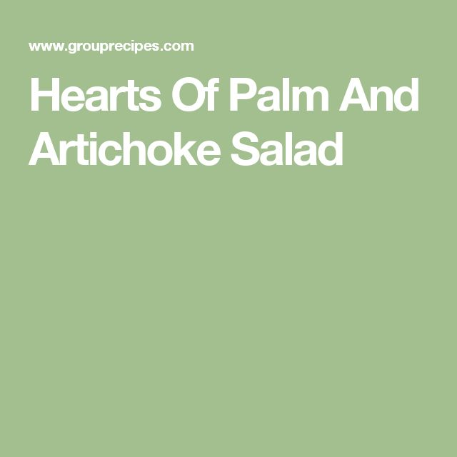 Hearts Of Palm And Artichoke Salad