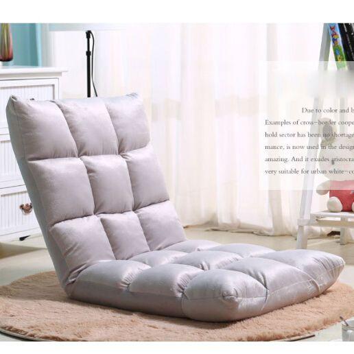 Adjule Floor Folding Couch Sofa Recliner Chair Tatami Futon Jjb63 Light Gray