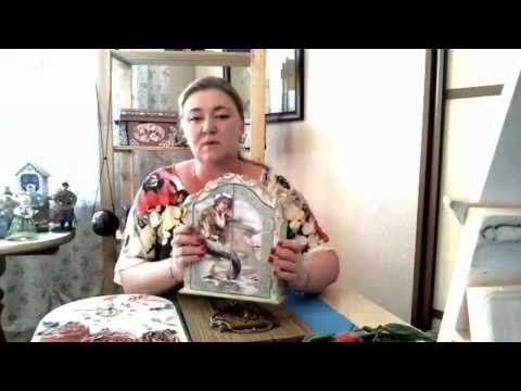 9 й день ВИП блока конференции «Весенние декупажные встречи» Елена Васько Часы панно Чайные розы - YouTube
