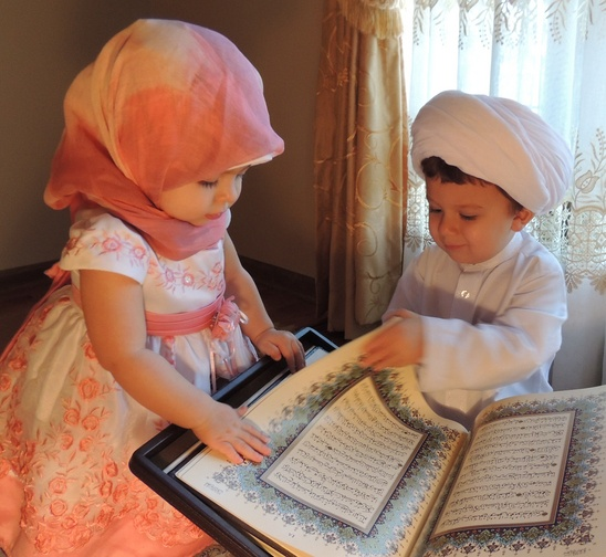 lovely moment, the kids reading holy Quran