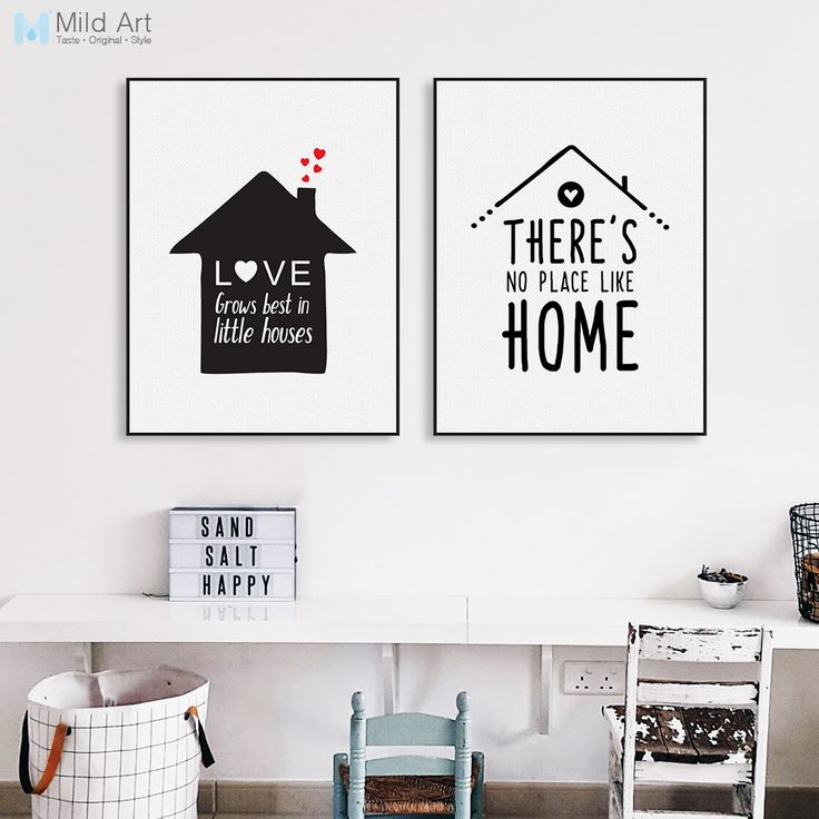 Black White Quote House Love No Place Like Home Art Print Poster Wall Picture Canvas Oil Painting Bedroom Decor Frameless