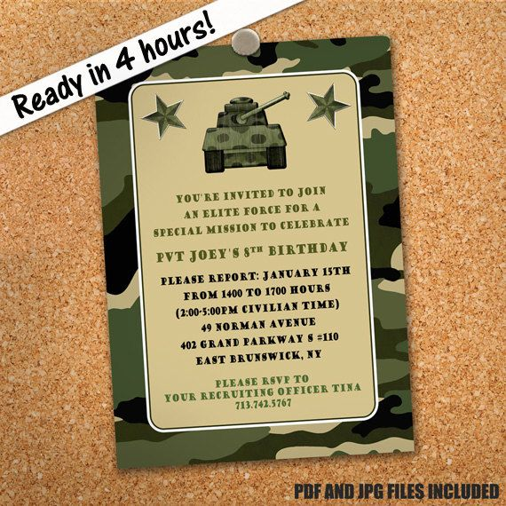 17 best images about cfl boot camp on pinterest boot for Camouflage party invitation template