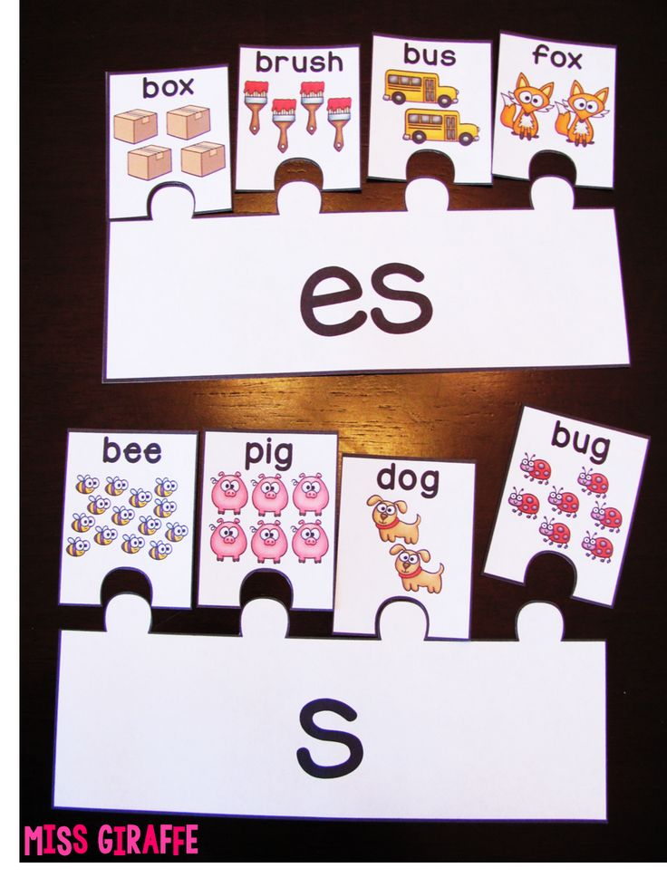 Miss Giraffe's Class: Prefixes and Suffixes Teaching Ideas for First Grade and Kindergarten