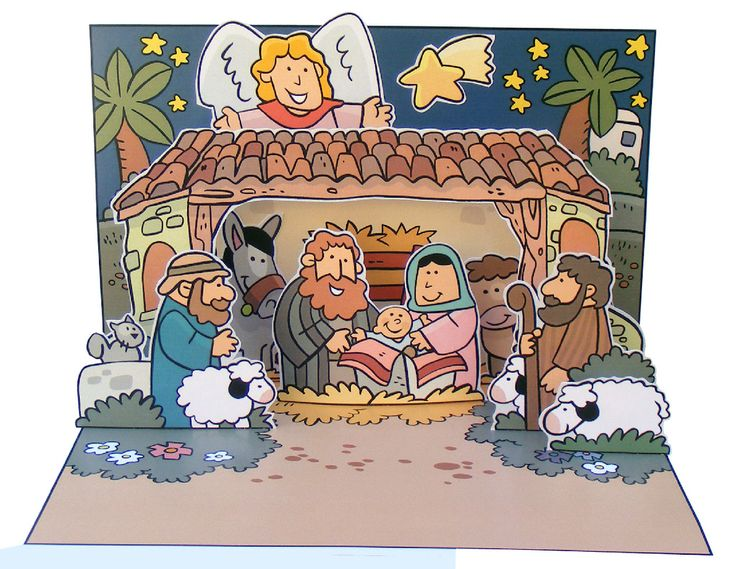 Christmas nativity scene pop-up card http://www.mylittlehouse.org/christmas-pop-up-card.html
