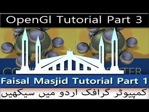Opengl Tutorial C++ How to make Faisal Masjid (p-1) in Urdu and Hindi Pa...