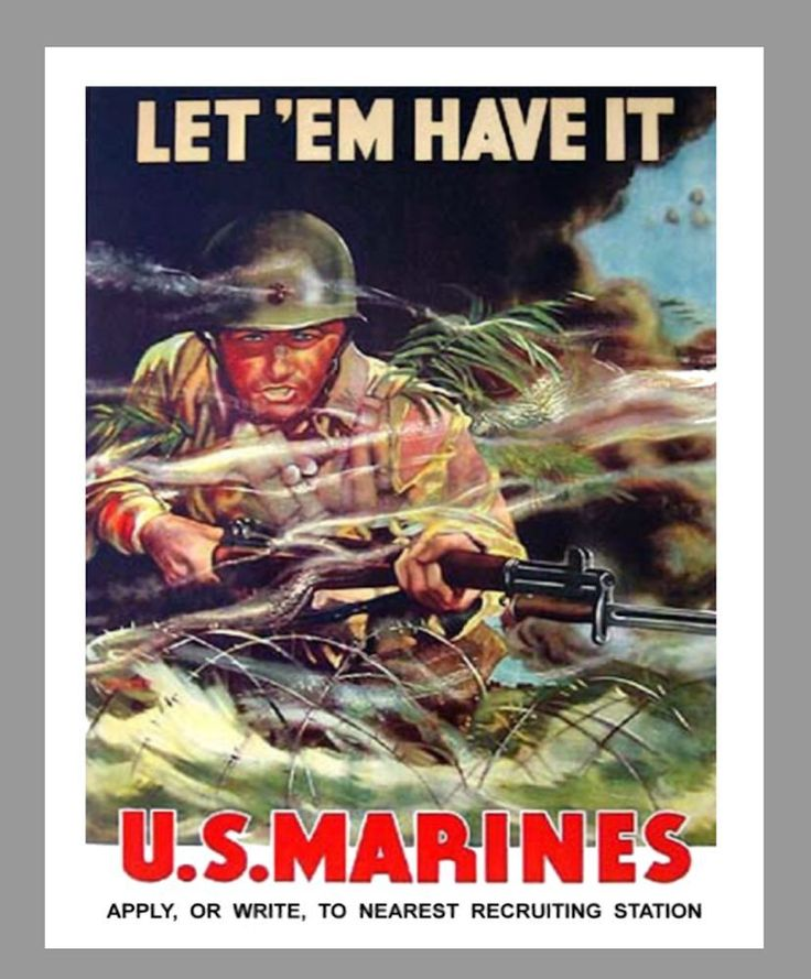 "MILITARY POSTER SERIES - MARINE COLOR 8.5"" x 11""  PRINT"